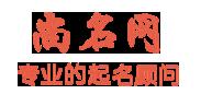 尚名网Logo